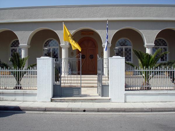 Μητρόπολη Αιτωλίας και Ακαρνανίας: Κλειστά από 14 έως 30 Αυγούστου τα γραφεία