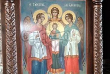 Αγρυπνία προς τιμήν των Αρχαγγέλων Μιχαήλ και Γαβριήλ στην Ιερά Μονή Μυρτιάς