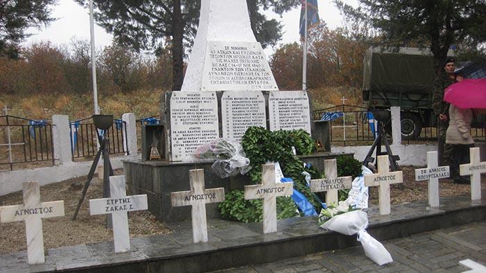 Τίμησαν τη μνήμη των πεσόντων Αιτωλοακαρνάνων στο Καλπάκι Ιωαννίνων (φωτο)