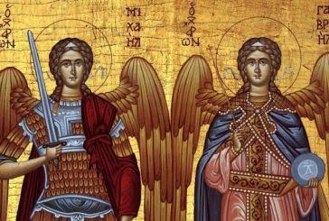 Πανηγυρίζει την Πέμπτη και ο ναός των Ταξιαρχών στο Ψηλογέφυρο Αγρινίου