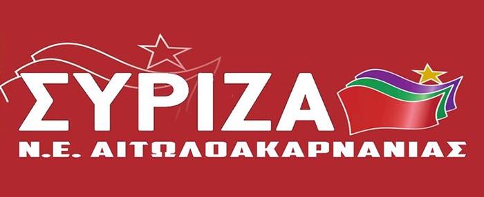 Ικανοποίηση στην Νομαρχιακή του ΣΥΡΙΖΑ για την πορεία έργων