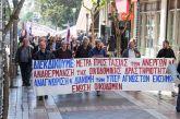 Συγκέντρωση στο Αγρίνιο στα πλαίσια της πανοικοδομικής απεργίας