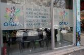 ΟΠΕΚΑ – Προνοιακά επιδόματα: Από τον Απρίλιο θα δίνονται κάθε μήνα σε σταθερή ημερομηνία