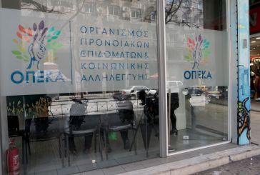 Δήμος Αγρινίου: τι πρέπει να γνωρίζουν οι δικαιούχοι προνοιακών επιδομάτων