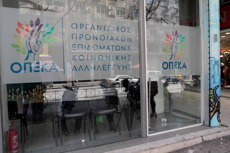 ΟΠΕΚΑ: Πότε θα γίνει η νέα πληρωμή για το επίδομα παιδιού (5η δόση)