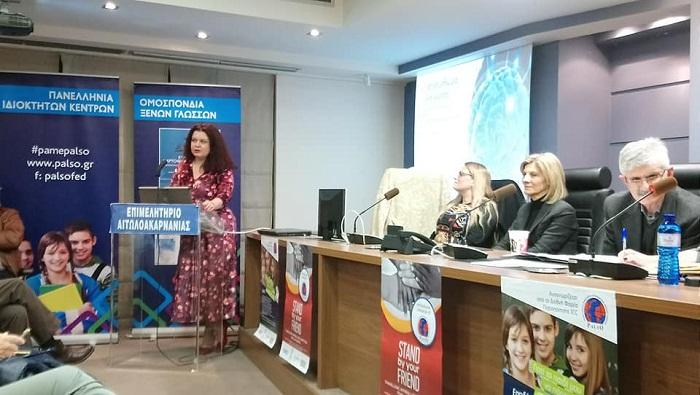 Palso Αιτωλοακαρνανίας: Η εκδήλωση απονομής πιστοποιητικών (φωτο)