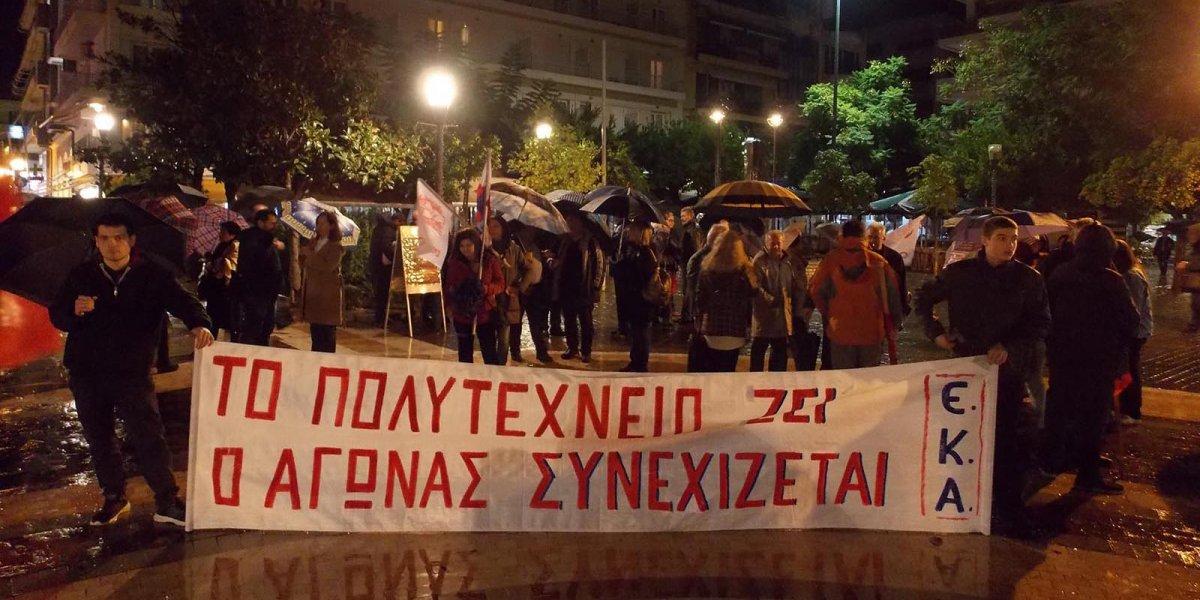 Συγκέντρωση στο Αγρίνιο για την 45η επέτειο της εξέγερσης του Πολυτεχνείου
