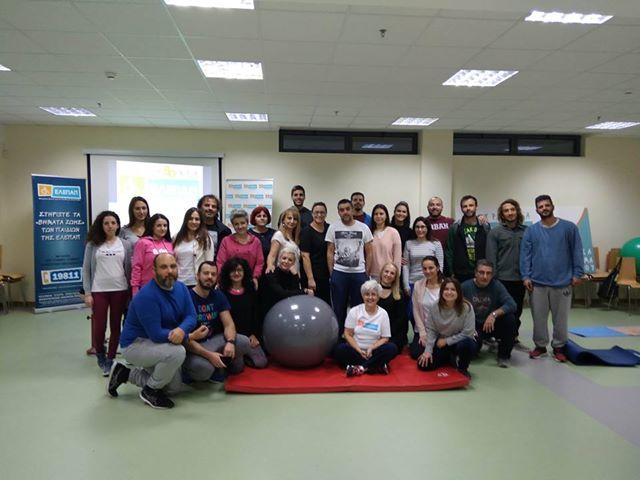 Σεμινάριο για τη μέθοδο pilates στους εργαζομένους της ΕΛΕΠΑΠ Αγρινίου (φωτο)