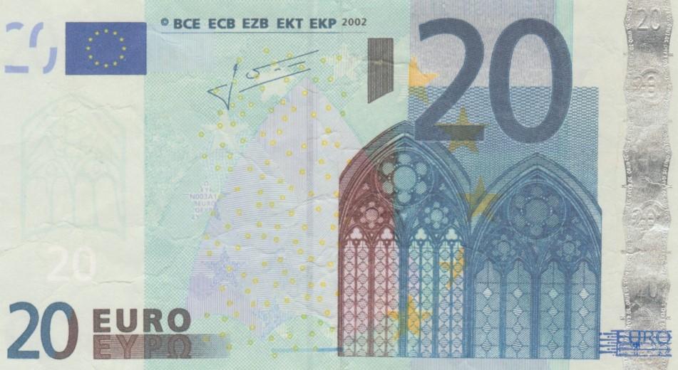 Αγρίνιο: Χειροπέδες σε 35χρονο για πλαστό χαρτονόμισμα