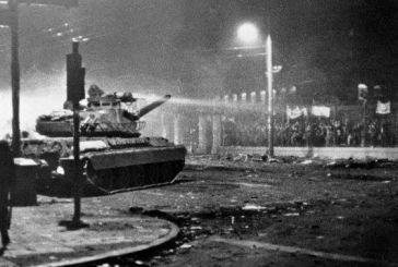 Σύλλογος Εκπαιδευτικών ΠΕ Αγρινίου – Θέρμου: Πολυτεχνείο 1973, 46 χρόνια μετά