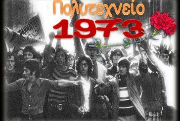 Ένωση Συλλόγων Γονέων Δ.Αγρινίου: 17η Νοέμβρη-ημέρα μνήμης και τιμής της αντιδιδακτορικής πάλης
