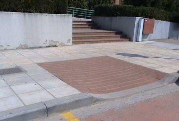Μεσολόγγι: Παρεμβάσεις για πρόσβαση των ΑμεΑ σε δημόσιους χώρους