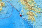 Στη Ζάκυνθο το επίκεντρο του σεισμού που «κούνησε»  και το Αγρίνιο