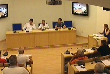 Συνεδριάζει την Δευτέρα με 15 θέματα το Δημοτικό Συμβούλιο Αμφιλοχίας