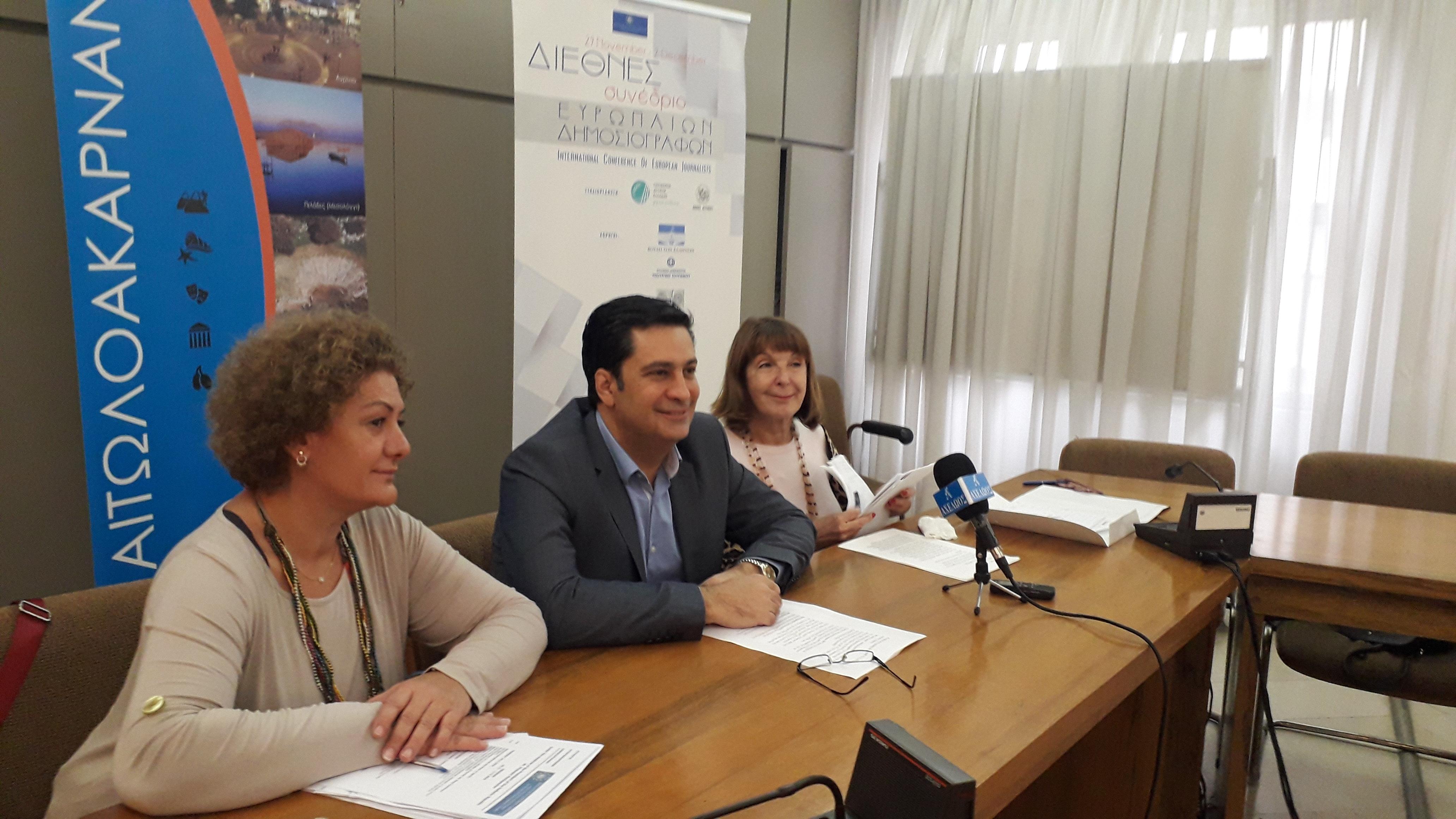 """""""Αφορμή για να γνωρίσει η Ευρώπη την Αιτωλοακαρνανία"""" το Συνέδριο Ευρωπαίων Δημοσιογράφων"""