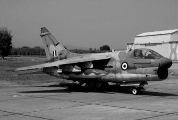 Το στρατιωτικό αεροδρόμιο του Αγρινίου και οι αντιδράσεις για την κατασκευή του