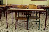 11 σχολικές αίθουσες από τον ΟΑΕΔ στο 21ο Δημοτικό Σχολείο