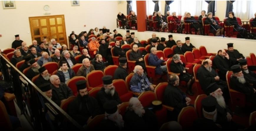 Κληρικολαϊκή σύναξη στη Μητρόπολη Ναυπάκτου και Αγίου Βλασίου για τις σχέσεις Κράτους-Εκκλησίας