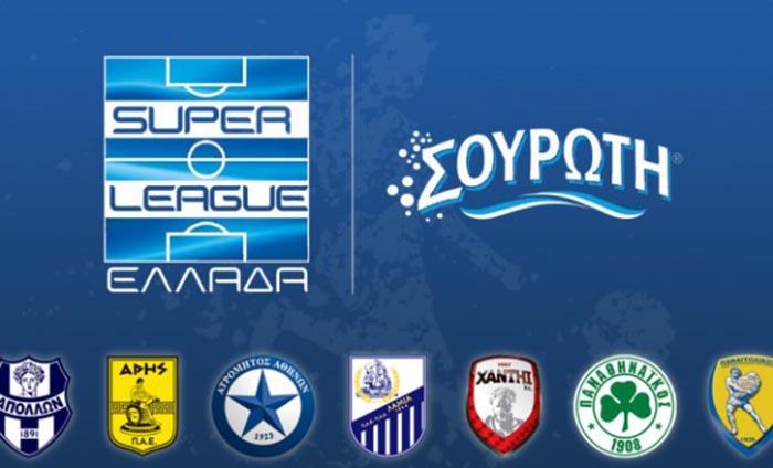 Σε αναζήτηση τηλεοπτικής παραγωγής για τους «7» της ΕΡΤ η Super League