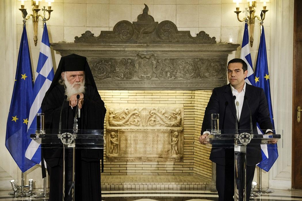 Συμφωνία Τσίπρα – Ιερώνυμου: Οι κληρικοί δεν θα είναι στο εξής δημόσιοι υπάλληλοι