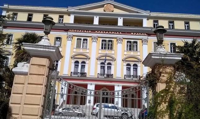 Εκπαιδευτές Υποψηφίων Οδηγών: Κινητοποίηση την Παρασκευή για αποκλεισμό του Υπουργείου Μακεδονίας Θράκης