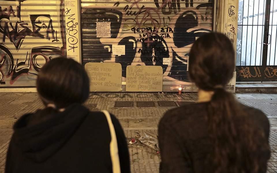 Iσχαιμικό επεισόδιο που προκλήθηκε από πολλαπλά τραύματα η αιτία θανάτου του Ζακ Κωστόπουλου
