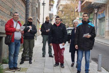 Ποικιλία δράσεων στο Αγρίνιο για την Παγκόσμια Ημέρα Ατόμων με Αναπηρία