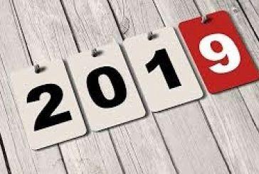 Ενεργοί Δημότες Αγρινίου: «Το2019 ας είναι έτος συστράτευσης όλων των δημοκρατικών αντιμνημονιακών αυτοδιοικητικών δυνάμεων!»