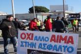 «Ο κόμπος έχει φτάσει στο χτένι για την εθνική- καρμανιόλα στο Αγρίνιο»