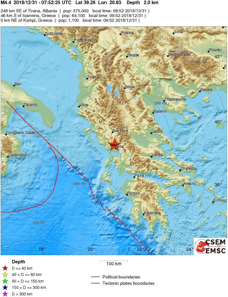 Σεισμός με επίκεντρο κοντά την Άρτα