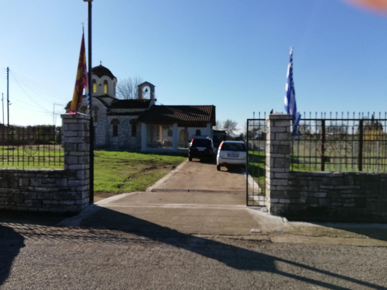 Φάρμα, τυροκομείο, στάβλος και πρατήριο από τον Ιερό Ναό Αγίου Δημητρίου Αγρινίου