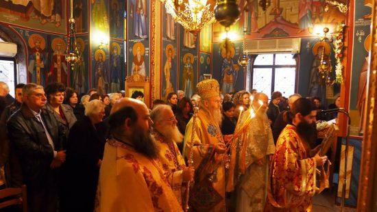 Ναύπακτος: πανηγυρίζει το Μητροπολιτικό Παρεκκλήσι του Αγίου Διονυσίου