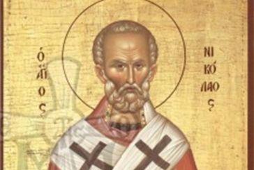 Μυρτιά: Αγρυπνία στην Ιερά Μονή Εισοδίων της Θεοτόκου στη μνήμη του Αγίου Νικολάου