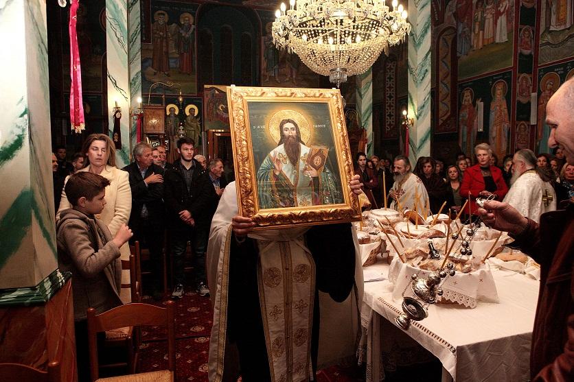 Κατάνυξη στον Εσπερινό στον Ιερό Ναό Αγίου Βασιλείου Ελαιοφύτου