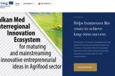 Παρατείνεται έως 23 Δεκεμβρίου ο διαγωνισμός για την αναζήτηση καινοτόμων ιδεών στην Αγροδιατροφή