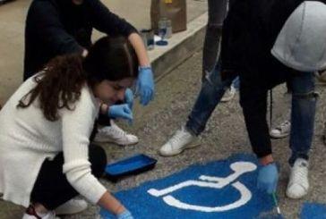 Ναύπακτος: Χρωματίζοντας τον σεβασμό στους ανθρώπους με κινητικές αναπηρίες (φωτο)