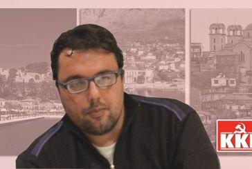 Ποιος είναι ο Γιώργος Αμαργιανός που στηρίζει το ΚΚΕ στο δήμο Ακτίου-Βόνιτσας