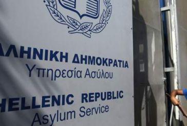 Ζητήματαχορήγησης ασύλου και έκδοσης αλλοδαπών