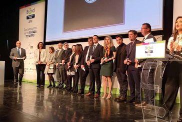 Δύο «Bravo 2018» στην Περιφέρεια Δυτικής Ελλάδας για δράσεις περιβάλλοντος και επιχειρηματικότητας