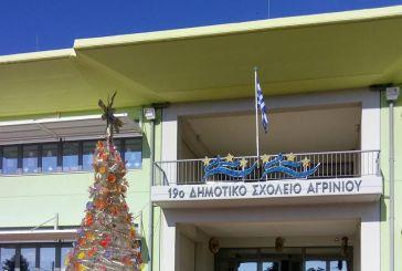 Ξεχωριστό το χριστουγεννιάτικο δένδρο στο 19ο δημοτικό σχολείο Αγρινίου