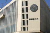 Οκτώ νέες δίμηνες προσλήψεις στον δήμο Αγρινίου