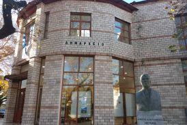 Aνακοίνωση της αντιπολίτευσης του δήμου Θέρμου για τον προϋπολογισμό