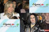 Δύο υποψήφιες ανακοίνωσε ο Καραπάνος