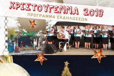 Το πρόγραμμα των εκδηλώσεων στον δήμο Θέρμου