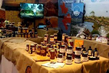 Πάνω από 30 παραγωγοί από τη Δυτική Ελλάδα στο 10ο Φεστιβάλ Μελιού και Προϊόντων Μέλισσας
