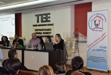 Μεγάλη συμμετοχή στην ημερίδα στο Αγρίνιο για την αυτοδιαχείριση του σακχαρώδη διαβήτη (φωτο)