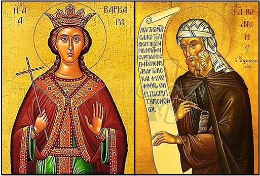 Αγρυπνία στο Ησυχαστήριο Αγίων Κυπριανού και Ιουστίνης Παναιτωλίου