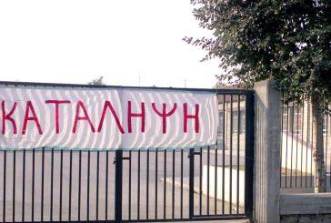 Επέτειος Γρηγορόπουλου: ξεκίνησαν οι καταλήψεις σε σχολεία του Αγρινίου