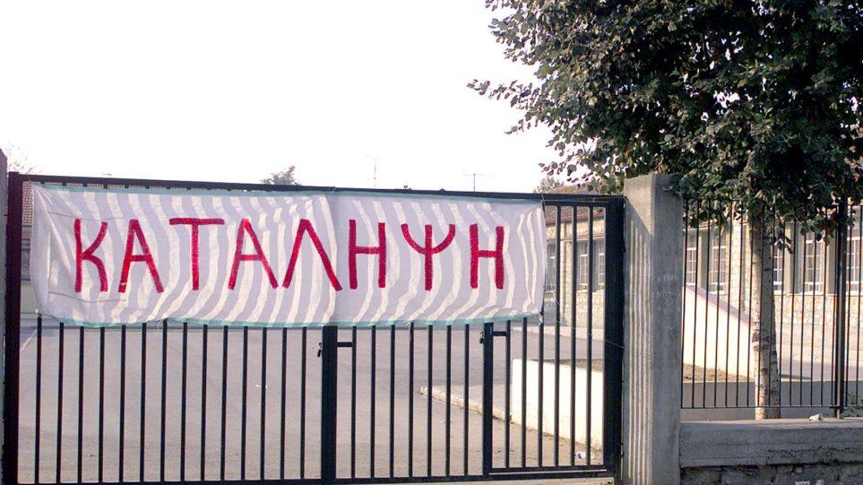 Συνελήφθησαν καταληψίες μαθητές στο Αγρίνιο
