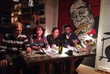 """Παρουσιάστηκε στην Αθήνα το βιβλίο """"Διαδρομές παράλληλες"""" της Κατερίνας Λιβιτσάνου (φωτο)"""